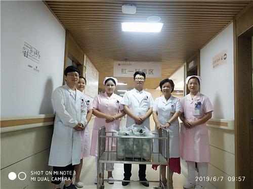 粽香暖人心:阜阳兆岐肛肠医院为住院患者送粽子